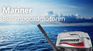 Mariner Buitenboordmotor