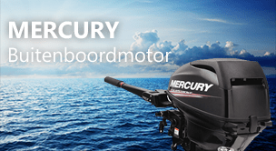 Mercury Buitenboordmotor